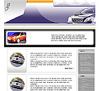Website Shopping Cart Templates - Cars - t-0109