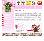 Website Shopping Cart Template - Flowers - t-0009